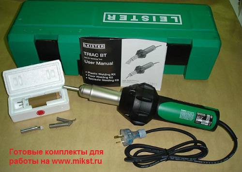 Leister Triac BT